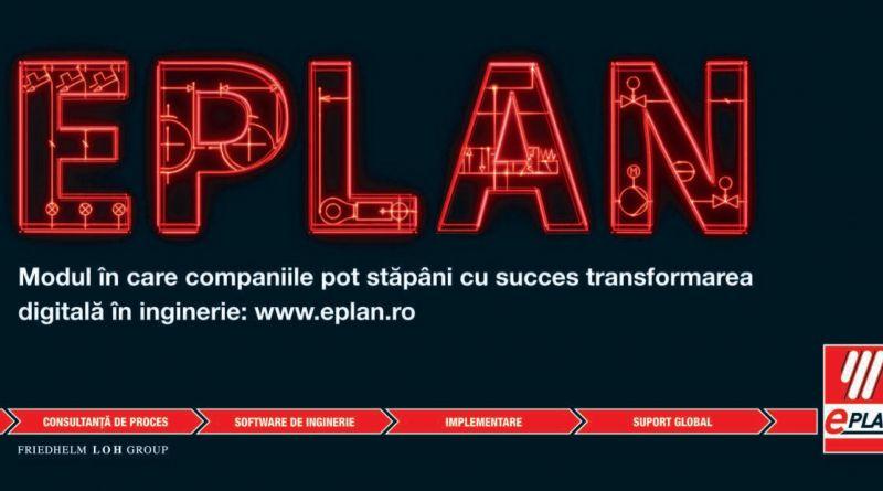 EPLAN eBuild