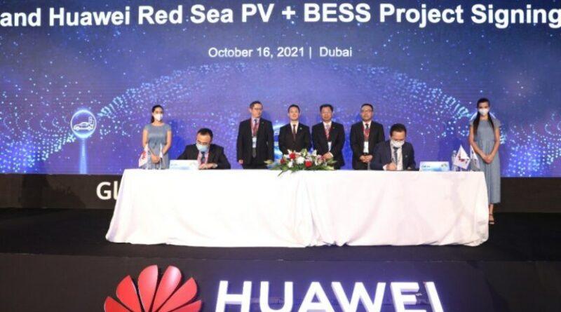 Huawei câștigă un contract de stocare a 1300 MWh  în Arabia Saudită