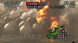 foto cutremur-japonia-incendiu